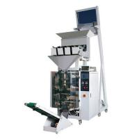 China Powerful Vertical Pouch Packing Machine / Industry Vertical Ffs Machine on sale