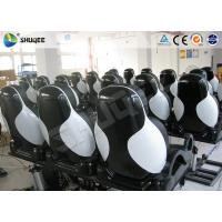 Electronic System 5D Luxury Chair With Spray Air And Water Manufactures