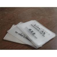 Buy cheap Credit card holder, name badge,name card holder from wholesalers