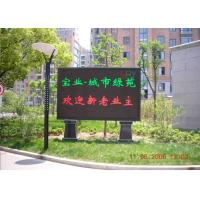 12V Outdoor LED Moving Message Display , P10 Scrolling LED Display For Hospital Manufactures