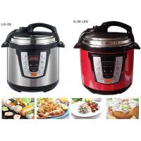 The best electric modern professional perfect food pressure cooker cookware Manufactures
