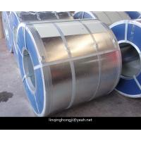 Steel coil,galvanized steel coil,hot dip galvanized steel coil with ex-factory price Manufactures