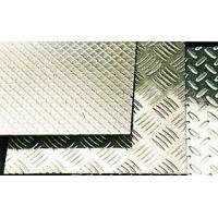Two / Three / Five Bars Polished Aluminum Sheet Chequered Sheet Or Coil Manufactures