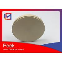 China Nature Color PEEK Dental disc for fixed and removable dentures on sale