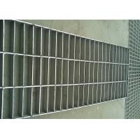 Mild Steel Galvanzied Steel Grating Drain Cover Flat Bar Customized Manufactures