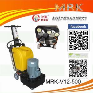 China 7.5HP Concrete Floor Grinding Machine Terrazzo Floor Polisher Marble Burnisher on sale