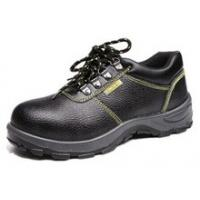 China SM6001 good quality safety shoes for work on sale