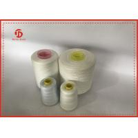 Industrial Polyester Yarn 100% Spun Polyester Sewing Thread For Weaving , Knitting Manufactures