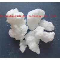 China Calcium chloride Dihydrate on sale