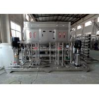 RO Purifying Reverse Osmosis Machine , Water Purifier Machine 10M³/H Processing Capacity Manufactures