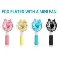 China 1800mah Fun Electronic Gifts  Mini USB Folding Fan With Electric Rechargeable Function on sale