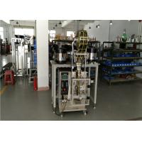 China CE Certification Automatic Sachet Packaging Machine For Pill Tablet And Capsule on sale