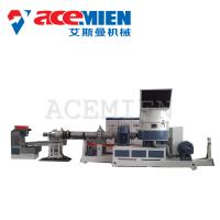 Agglomerate Plastic Granules Making Machine Low Energy Consumption Durable Manufactures