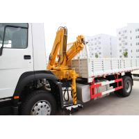 China QYS-3.2ZIII knuckle boomed truck-mounted crane with Max. lifting capacity 3.2 tons 4 sections boom on sale