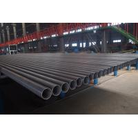 API 5L / ASTM A53 Grade B / X42-x70 ERW steel pipe with API certificate and CE certificate Manufactures