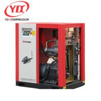 General Industrial Equipment Rotary Screw Air Compressor 181 PSI Working Pressure Manufactures