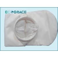 China 50 Micron Liquid Industrial Filter Bags Cloth PE / PP / PA / Nylon NMO Filter Material on sale