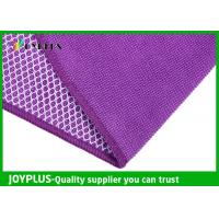 China Kitchen microfiber cleaning cloth   Microfiber mesh cleaning cloth Microfiber dish cleaning cloth on sale