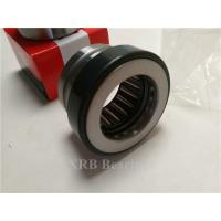 China Pressed Steel  Drawn Cup Needle Bearing IKO NAX1023 For Car Transmission on sale