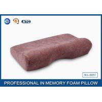 China Adjustable Unique Curved Visco Memory Foam Pillow , PU Moulded Memory Foam Pillow on sale