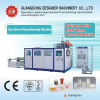 PP/PS/PET plastic cup making machine, max forming 120mm, max speed 29molds/min S71B(I) for sale