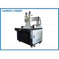 4D Automatic Laser Welding Equipment High Efficiency Environmentally Friendly Manufactures