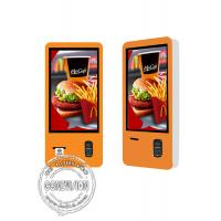 Restaurant 32 Inch Self service Kiosk 3G 4G 5G / Food Store LCD Payment Machine Manufactures