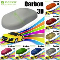 China 3D Carbon Fiber Vinyl Wrapping Film bubble free 1.52*30m/roll - White wholesale