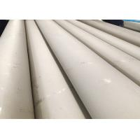 Quality 800H / N08810 Forging Inconel 601 Pipe For Petrochemical Process Piping Cold Drawing for sale