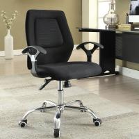 Ergonomic Home Office Computer Chair Adjustable Height With Armrest / Wheels Manufactures