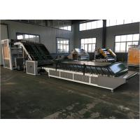 1300mm Automatic Flute Laminator Machine For Steel Material 6000pcs / H Manufactures