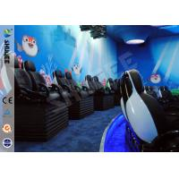 Happy Children 5D Movie Theater With Blue Fiberglass Luxury Chair Manufactures