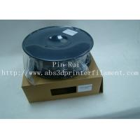 Black Flame Retardant 3D Printer Special Filament Material 1.75mm / 3.0mm Manufactures