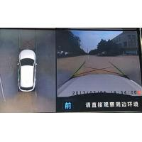 3D  Reversing system , 360 AVM with HD DVR in Real Time, Loop Recording, Bird View  Images Manufactures
