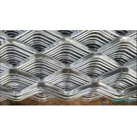 100*200mm Excellent Corrosion Resistance Aluminum Expanded Metal ASTM Standard Manufactures