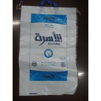 pp woven bag with lamination Manufactures