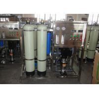 China Automatic Drinking Water Filter System 250LPH RO Plant Reverse Osmosis Filtration Equipment on sale
