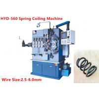 Buy cheap 60m / Min Six Axes Spring Wire Machine, Automatic Spring Coiling Machine from wholesalers
