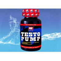 Testo Pump— Testosterone Booster,Sports Nutrition Supplements for Bodybuilding Manufactures