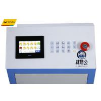 Buy cheap Light Weight Touchscreen Plastering Machine / Portable Construction Machinery from wholesalers