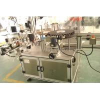 High Speed Round Bottle Automatic Labeling Machine , Rotary Labeling Machine Manufactures