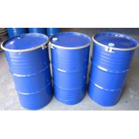 Enough Stock Choline Hydroxide Cas 123-41-1 35% 44% Purity Aqueous Solution Manufactures