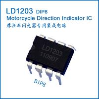 Quality LD1203 short circuit/overvoltage protective Automotive/Autocycle Flasher IC/10W Lamp/Led lamp cp1091 DIP8 for sale
