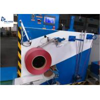 Muti Color Automatic PP Raw Material And Recycled Strap Making Extrusion Machine Manufactures
