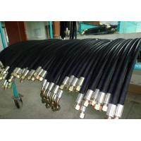 """1-1/2"""" to 2"""" IN Hydraulic hose for hydraulic fluids and lubricating oils Manufactures"""