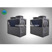Copeland Commercial Air Source Heat Pump , Residential Heat Pump System Manufactures