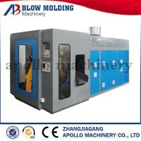 China Full Automatic Injection Blow Moulding Machine Single Station Small Plastic Products on sale