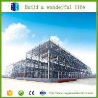 China Products list two storey industrial warehouse building construction design on sale