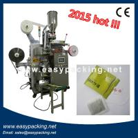 Hot sale factory price EP-18 inner and outer tea bag with tags & thread , manipulator tea Manufactures
