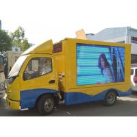 Full Color SMD Screen Mobile Led Display Truck , Scrolling Mobile Advertising Truck Manufactures